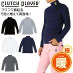 ゴルフ メンズセーター、トレーナー