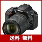 Nikon デジタル一眼レフカメラ D5600 18-140 VR レン