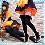 ショッピングニーハイ レース付きニーハイ☆黒×黒/サイズフリー/コスプレ/ロリータ/メイド/オーバーニー