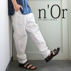 メンズ パンツ ボトム チノパン シンプル ユニセックス ペア 男女兼用 n'Or シンプル着回しチノパン【メール便不可】
