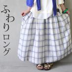 チェック スカート-商品画像