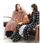 着る毛布シリーズ レディース メンズ ユニセックス ルームウェア ロング丈 部屋着 羽織 長袖 ボア 『フード付き羽織りロング毛布』【メール便不可】