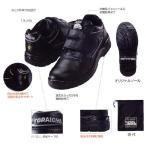 寅壱 制電安全靴 スニーカー(マジックテープ) 23cm〜32cm