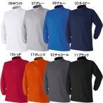 長袖ジップアップハイネックシャツ 綿+吸汗速乾素材 M〜3L