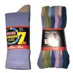 日本製 消臭機能糸使用 カラーソックス 7足組
