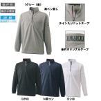 寅壱 長袖 ジップアップシャツ 鹿の子 M〜3L