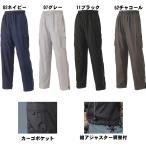 裏フリース カーゴパンツ M〜3L