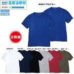 吸汗速乾半袖Tシャツ 2枚組 ハニカムメッシュ M〜3L 在庫処分品