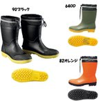 ショート丈安全長靴 M〜3L