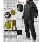 防水防寒スーツ 上下組 サーモセイバー防水防寒スーツ M〜4L