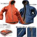 防水防寒ジャケット 竹炭中綿入り 超軽量 耐水圧10000mm M〜4L