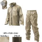 外仕事用レインスーツ いぶし銀 耐久素材 M〜4L