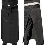 ソムリエエプロン ロング丈 ブラック ポケット付き 89cm丈