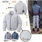空調風神服 長袖ワークブルゾンタイプ ヘリンボン素材(服地のみ) 空調服