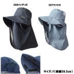 デニム帽子 日除け付 UVカット 女性用