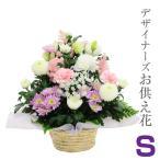 そのとき入荷の新鮮な花で作成するお供えアレンジメント