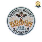 BROSH ポマード ブロッシュポマード ワックス バーバースタイル 髪型 男性用 整髪料 ファイバー 120g BROSH FIBER POMADE