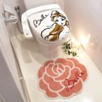 【Disney/ディズニー】プリンセス美女と野獣ベルトイレ蓋カバー(温水便座用)&トイレマット2点セット