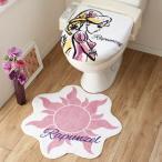 【Disney/ディズニー】プリンセス ラプンツェル トイレ蓋カバー(温水便座用)&トイレマット2点セット【Disneyzone】