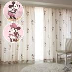 ディズニーキャラクターカーテン「レトロミッキー&ミニー」遮熱カーテン2枚セット(オーダーカーテン)幅100×丈110〜150(cm)