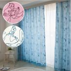 ディズニー 遮熱 カーテン ふしぎの国のアリス 2枚組 幅100×110〜150cm丈 不思議の国のアリス Disney オーダー 日本製 SB-3