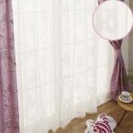 ショッピングアリス 【Disney/ディズニー】不思議の国のアリス ジャガードレース アリス レースカーテン2枚セットオーダーカーテン100×176〜190cm