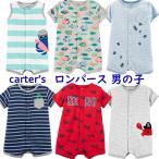 カーターズ ロンパース 半袖 正規品 男の子 Carter's 前開き ベビー 赤ちゃん用 3m6m9m12m18m24m