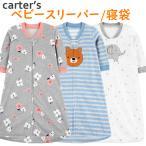カーターズ Carter's ベビー 赤ちゃん用 寝袋 10色 スリーパー スリープバック