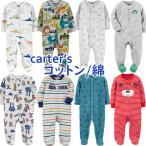 カーターズ 長袖 カバーオール 綿 足つき 正規品 Carter's 男の子用 ベビー 前開き ジップアップ スナップアップ サーマル 3m6m9m