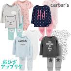 カーターズ 3点セット 長袖 Tシャツ 半袖 ボディスーツ パンツ Carter's 正規品 ベビー 女の子 男の子 6m9m12m18m24m