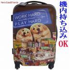 スーツケース 機内持ち込み レディースバッグ メンズバッグ ヘンリーキャット&フレンズ お取り寄せ商品(猫グッズ 猫雑貨 猫 グッズ 雑貨 ねこ ネコ 猫柄 小物)