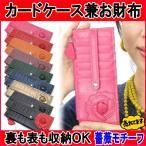 カードケース 薄型財布 大容量 12枚収納可  レディース  長財布  かわいい 人気 小銭入れ コインケース 薄い おしゃれ姫 セール