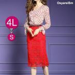 レディースファッション フォーマル スカートスーツ 2枚セット 30代 40代 50代 60代 大きいサイズ ミセス 結婚式 披露宴 パーティー  花柄  レッド