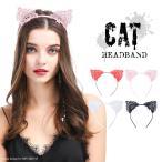 猫耳 カチューシャ コスプレ小物 ネコ耳 コスプレ ハロウィン 黒猫 白猫 可愛い