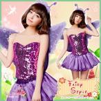 コスプレ 衣装 妖精 ティンカーベル ハロウィン コスチューム ファンタジー かわいい セクシー
