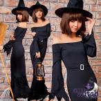 ハロウィン コスプレ 魔女 レディース 衣装 大きいサイズ