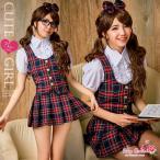 コスプレ 制服 ブレザー 女子高生 コスチューム チェック スカート ベスト