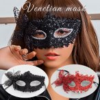 ベネチアンマスク 仮装 変装 仮面 ハロウィン コスプレ ヴェネチアンマスク かわいい セクシー