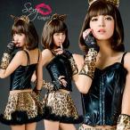 コスプレ 衣装 レディース バニーガール 猫 ネコ耳 レオパード 女豹 豹 ヒョウ柄 キャットウーマン かわいい セクシー
