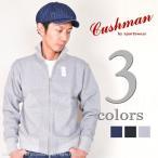 クッシュマン(Cushman)スウェット デッキジャケット 26097