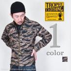 トロフィークロージング(TROPHY CLOTHING)タイガーストライプ ファティーグジャケット TR17SS-503