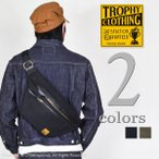 TROPHY CLOTHING(トロフィークロージング)デイトリップバッグTR-B01【あすつく】
