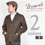 ポイント10倍!ブラウンズビーチジャケット(BROWN'S BEACH JACKET)テーラードジャケット BBJ7-005