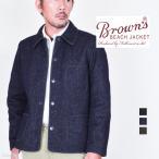 ポイント5倍!ブラウンズビーチジャケット(BROWN'S BEACH JACKET)ワークジャケット BBJ10-003