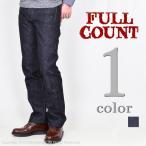 FULL COUNT(フルカウント)ジーンズ スリムストレート 1108W 13.7oz