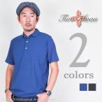 トゥームーン(TwoMoon)ポロTシャツ 20187