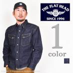 The Flat Head(フラットヘッド)デニムウエスタンL/Sシャツ 7001W