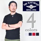 ショッピングフラット フラットヘッド(The Flat Head)プリントTシャツ SMALL FLYING WHEEL THC-171