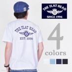 ショッピングフラット フラットヘッド(The Flat Head)Tシャツ FLYING WHEEL THC-202