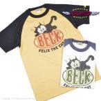 トイズマッコイ(TOYS McCOY)Tシャツ FELIX THE CAT